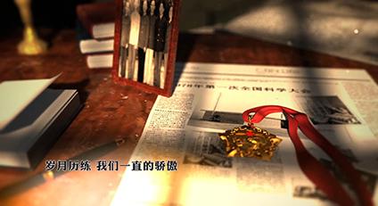 郑州影视制作说说影视包装/tvc广告包装